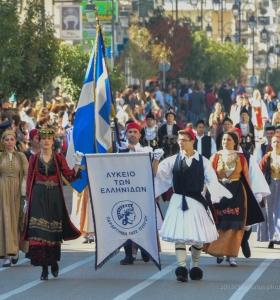 Παρέλαση 28ης Οκτωβρίου 2013