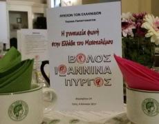 Λύκειον των Ελληνίδων, Τμήμα Παραρτημάτων: Η γυναικεία φωνή στην Ελλάδα του μεσοπολέμου. Βόλος, Ιωάννινα, Πύργος